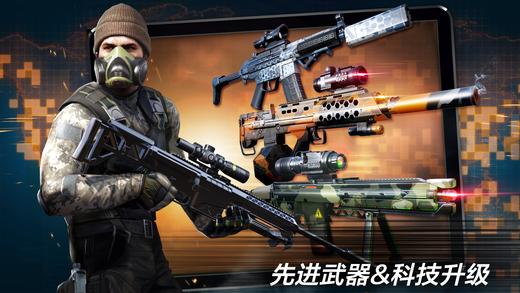 杀手狙击之神V6.1.1 iPhone版