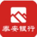 泰安直销银行 V1.1.8 安卓版