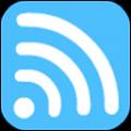 WiFi共享大师 V 2.3.9.6 官方版