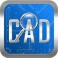 CAD快速看图 V5.3.3.39 绿色版