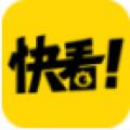 快看漫画 安卓版 V4.1.2 安卓版