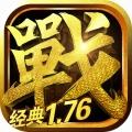 决战王城 V1.0 安卓版