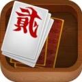 湖南跑胡子官方版 V1.3 iPhone版