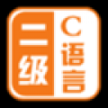 C语言二级掌上通 V2.60 安卓版