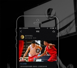 UF视频 V1.0.1 iPhone版