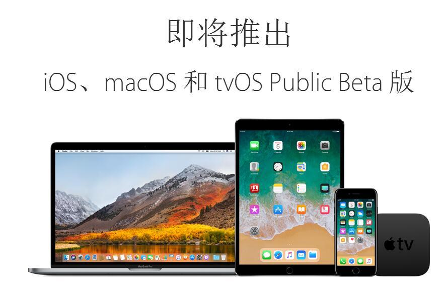 苹果ios10.3.3 Beta 4固件下载