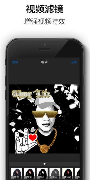 暴徒生活V3.04 安卓版