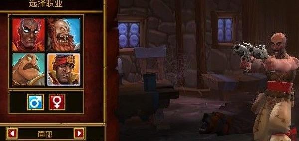 火炬之光2精英武器包mod游戏补丁