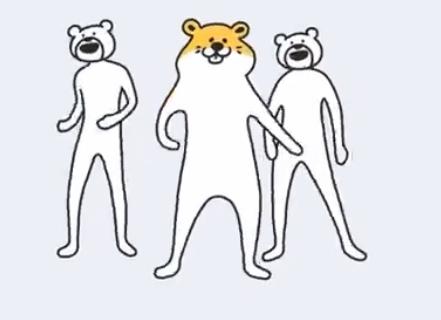 烦人激动熊表情包