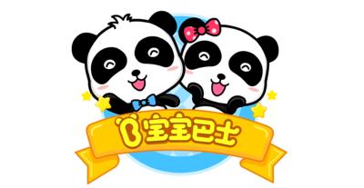 宝宝巴士,快乐启蒙!宝宝巴士(BabyBus)是专注于移动智能早教产品研发。宝宝巴士系列小游戏丰富有趣的产品让孩子在游戏中独立思考,自由学习,享受探索世界的乐趣。宝宝巴士,超2亿家庭的早教之选,您身边的幼儿教育专家!52z飞翔下载网为您提供下载!