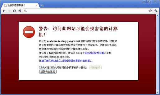 谷歌浏览器(Google Chrome)V60.0.3112.78 电脑版