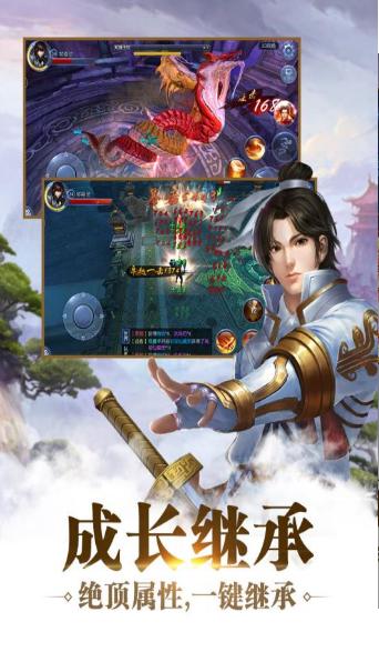 九剑魔龙 游戏截图
