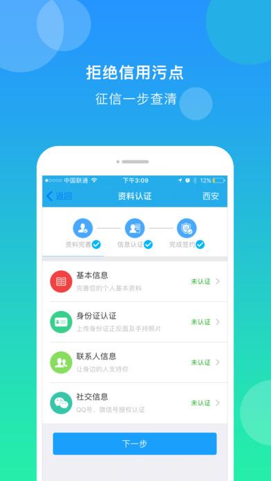 雨滴钱包V1.0.0 iPhone版