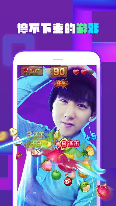 玩咖直播V2.1.2 iPhone版