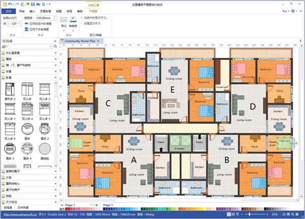亿图建筑平面图设计软件V8.7.4 电脑版