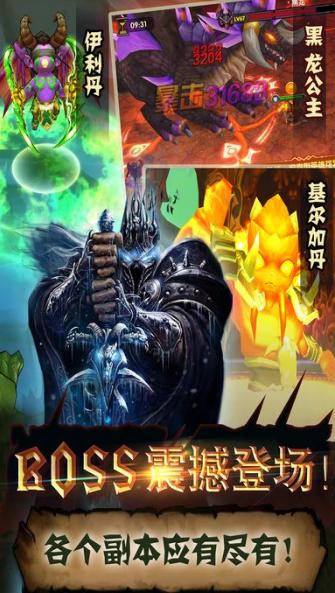 魔兽神域是一款能让玩家玩到魔兽魅力的角色扮演类手游,在这款游戏中,玩家将可以看到来自魔兽世界的超多人物,结合经典的格斗玩法,以及独创的战斗系统和神器系统让游戏内容更加丰富。