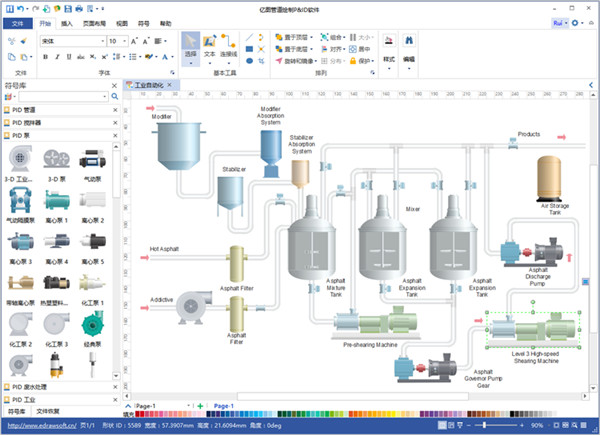 亿图管道绘制P&ID软件V8.7.4 电脑版