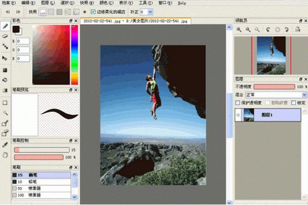 firealpaca(绘画软件)V1.7.5.0 电脑版