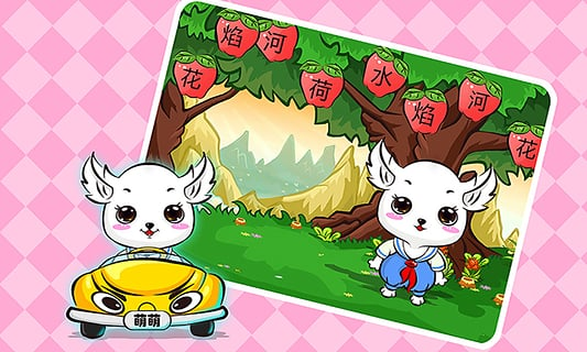 儿童学汉字打地鼠V1.1.464 安卓版