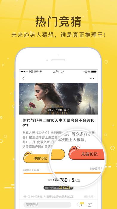 搜狐新闻资讯版V1.3.26 安卓版截图3