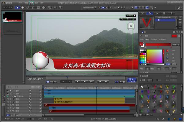 雷特字幕V2.6 电脑版