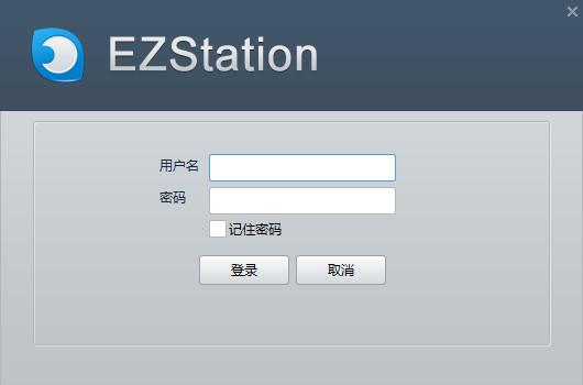 EZStationV2.3.15 电脑版
