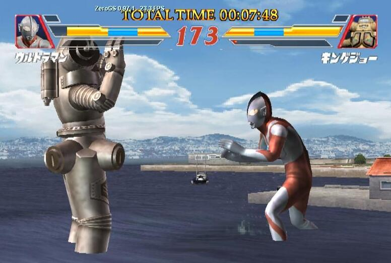 奥特曼格斗进化2V1.2 中文版