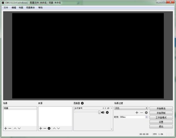 OBS使用方法: 1、打开主界面主界面 场景:场景相当于PS作图,场景是主图,来源是图层,你可以多设置几种不同的画面 来源:图层的意思,就是你想展现给观众画面的来源。来源处右键添加即可。 1)获取窗口:就是添加单个窗口给观众看。 2)显示器获取:单屏幕或多屏幕选择某个显示器全屏幕或部分屏幕给观众看(英雄联盟选择) 3)图片源:有自己Logo或者台标或者卖萌图片可以挂上去,不愿意让观众看自己电脑操作的可以删除显示器获取放底层图片当桌面,这样既可以直播又可以做其他事情,以防无意识的数据泄露。 4)投影片放映: