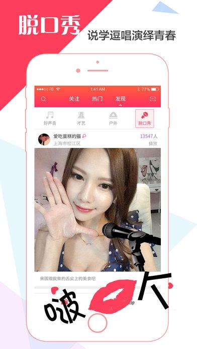 小友娱乐V1.1.0 安卓版