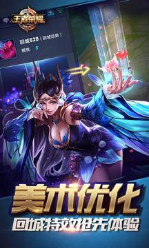 王者荣耀免费刷2999点券插件V1.0.0 最新版