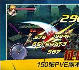 腾讯英雄之剑中文安卓版_英雄之剑手机游戏V1.0安卓版下载