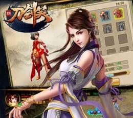新刀剑笑手游下载 新刀剑笑手游安卓版V1.0安卓版下载