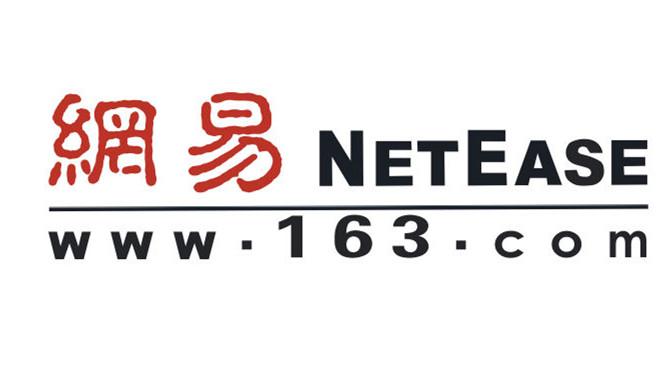 """网易公司(NASDAQ: NTES)是中国的互联网公司,利用互联网技术,加强人与人之间信息的交流和共享,实现""""网聚人的力量""""。网易公司推出了门户网站、在线游戏、电子邮箱、在线教育、电子商务、在线音乐、网易bobo等多种服务。其中最受人民喜爱的莫过于网易邮箱跟网易云音乐了,小编表示已经离不开这两款产品了,下面是小编收集的好用的网易产品,希望大家喜欢"""
