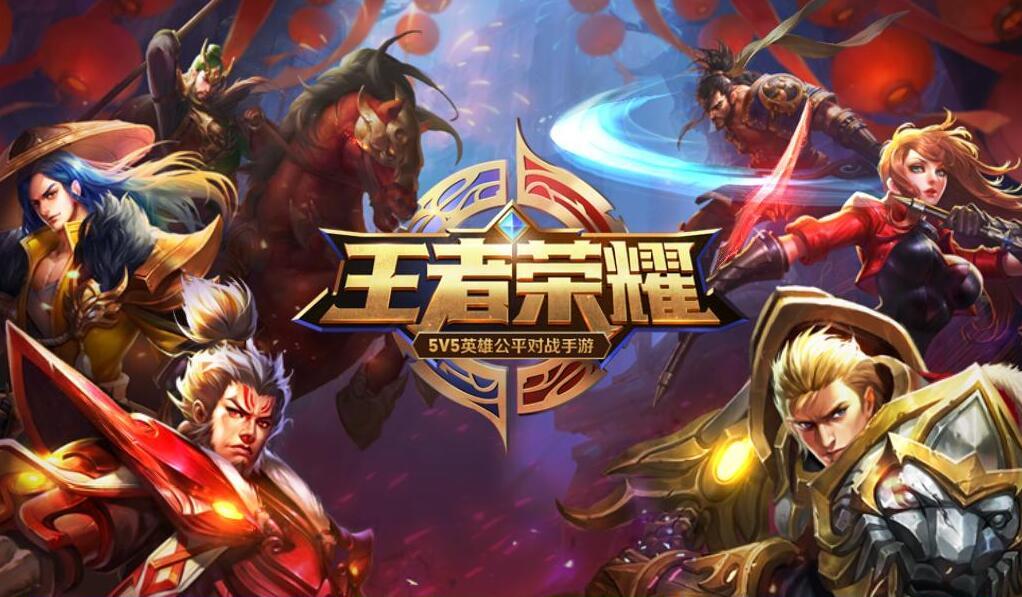 52z飞翔网为大家提供王者荣耀手游版本大全,其中包括王者荣耀电脑版、王者荣耀百度版、王者荣耀破解版、王者荣耀腾讯版等版本。王者荣耀是由腾讯出品的一款MOBA类手机游戏。游戏以五黑经典玩法模式为主要特色,玩家在游戏中可以随时随地在线匹配来展开游戏的对战,也可以和好友一起共同展开游戏的对战。此次52z飞翔小编给大家带来的是这款游戏的各个版本的下载,喜欢的玩家赶紧下载体验吧!
