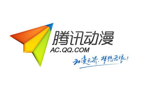 腾讯动漫,中国最大的互联网动漫平台,成立于2012年3月21日,原名腾讯动漫原创发行平台,2013年更名为腾讯动漫。在腾讯泛娱乐战略布局下,腾讯动漫致力推动中国动漫产业成型,成为中国最大的二次元文化承载平台。52z飞翔下载网为您提供腾讯动漫官网下载,以及腾讯动漫版本大全。