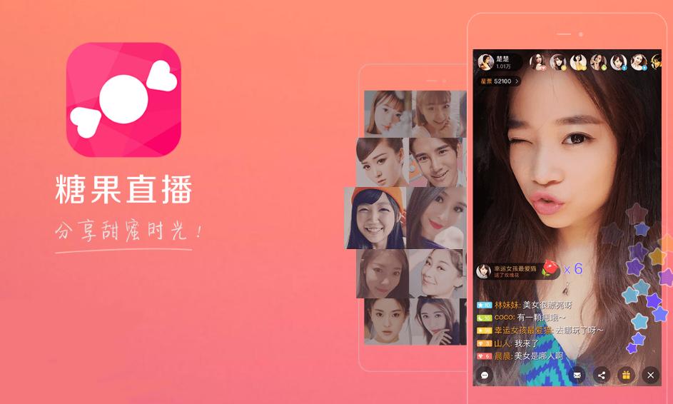 糖果直播app下载专题