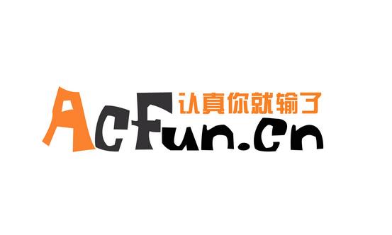 acfun软件合集