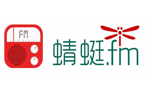 蜻蜓FM是一款收听广播的应用,52z蜻蜓fm软件合集提供蜻蜓FM收音机手机版下载安装。蜻蜓FM收音机手机版为你带来最轻松的听广播的感觉。全国大部分的电台,只要打开蜻蜓网络收音机,连上网络,就可以找到。只需要3次点击就可以快速选到自己喜欢的电台。更有许多适于听众口味的选择方式与播放模式。