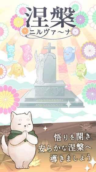 在这里建造坟墓吧V1.4 中文版