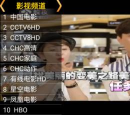 电视直播纯净版app下载|电视直播无广告纯净版V7.3.3无广告纯净版下载