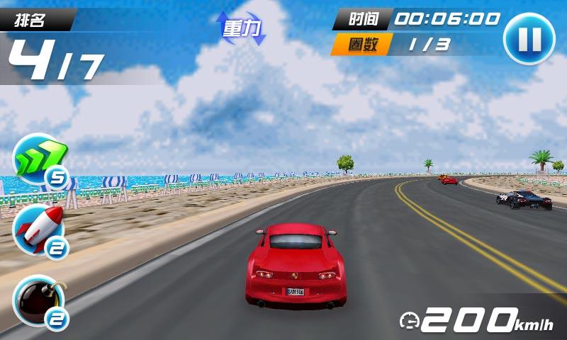 3D天天飞车V3.0电脑版