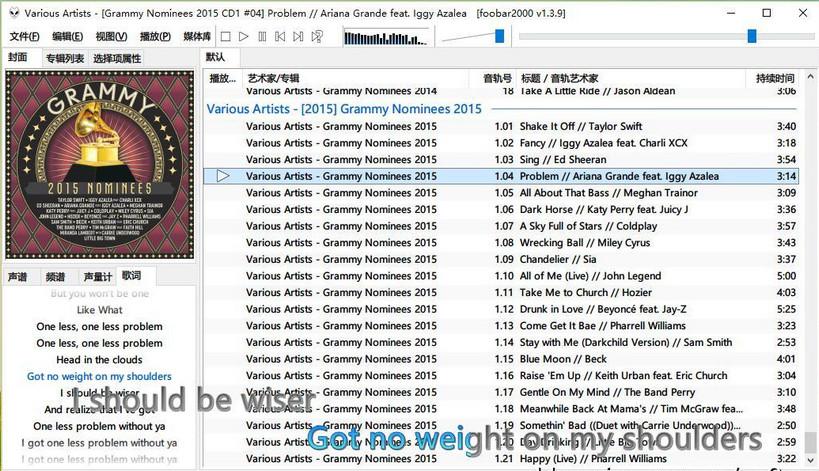 Foobar2000V1.3.16 汉化增强正式版