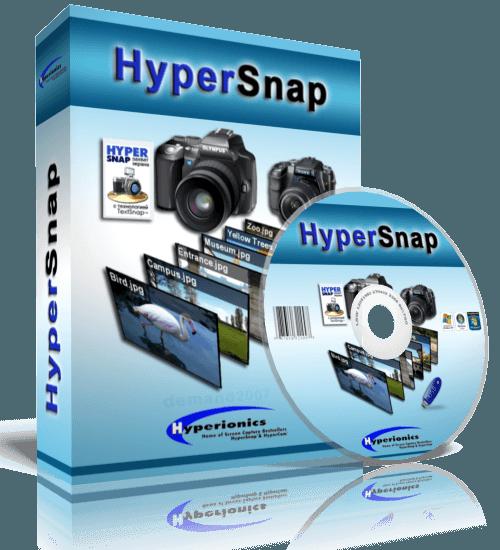 HyperSnap(屏幕截图工具)V8.13.03 绿色版
