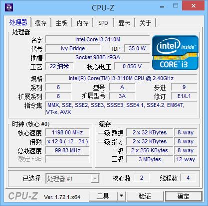 CPU-ZV1.80.1 官方版
