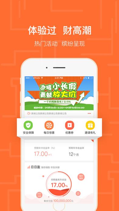青蚨在线V3.3.7 安卓版