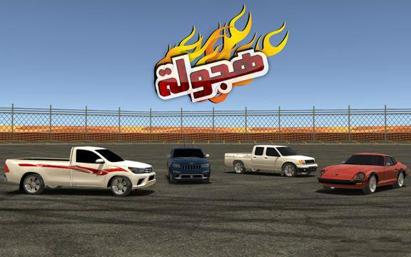 沙漠赛车V2.7.4 电脑版