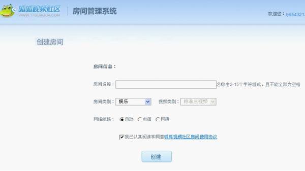 呱呱社区V1.5.5801 绿色纯净版