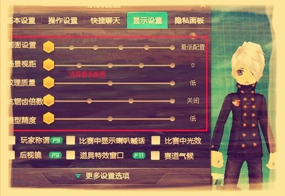 QQ飞车自动跑图刷级辅助V1.4 永久免费版