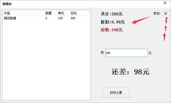 爱收款V1.0.0.0 去广告版