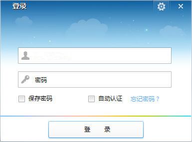 华为anyofficeV2018 官方版
